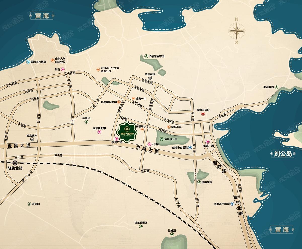 威高·万和花园交通图-威海搜狐焦点网