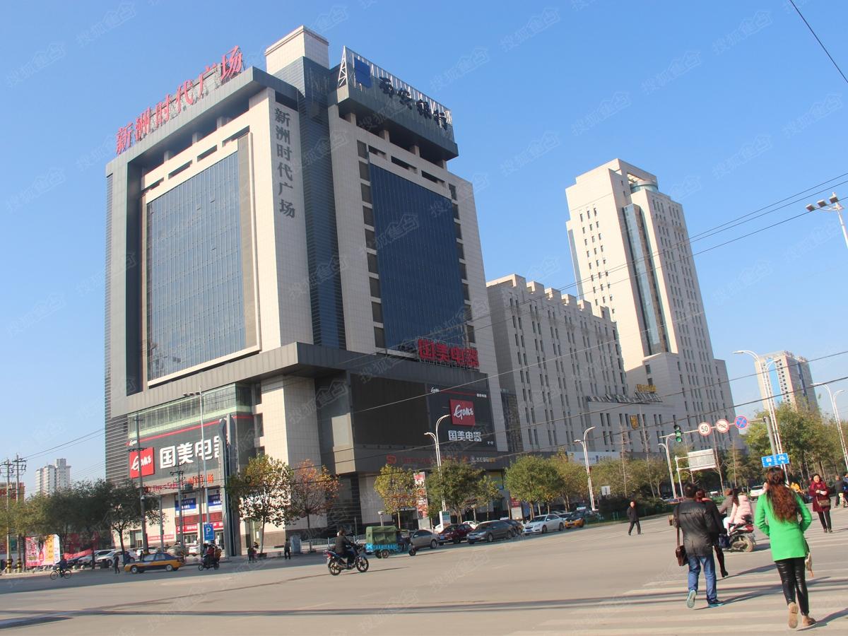 新洲国际新洲时代广场写字楼
