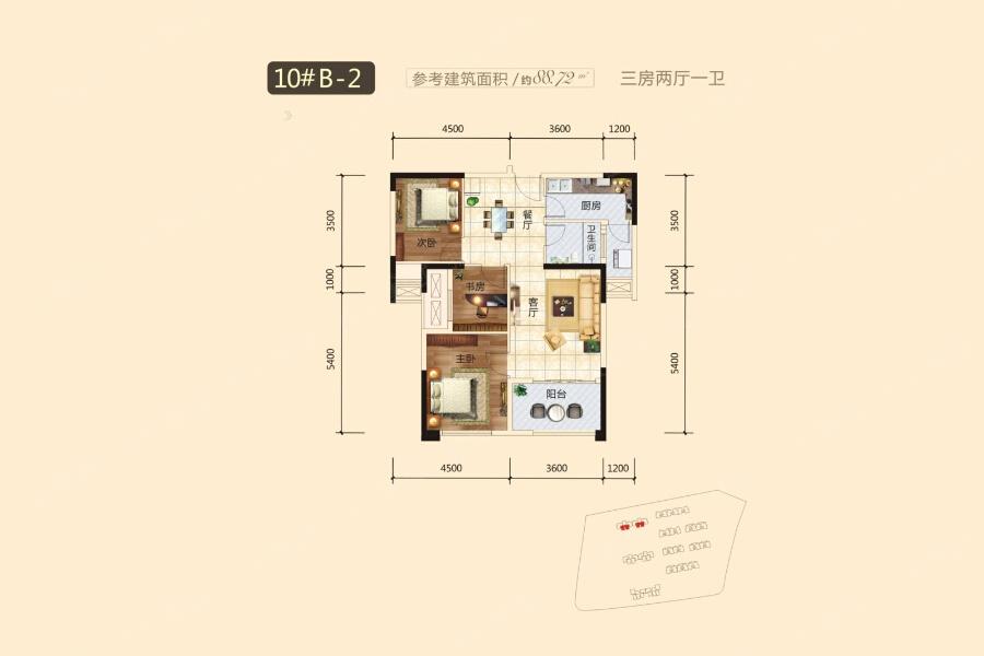 3号楼a1户型(95㎡建面)天纵半岛蓝湾9#d3