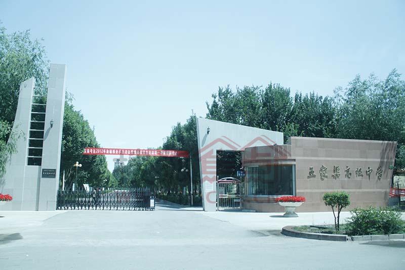 五家渠高级中学-乌鲁木齐搜狐焦点网