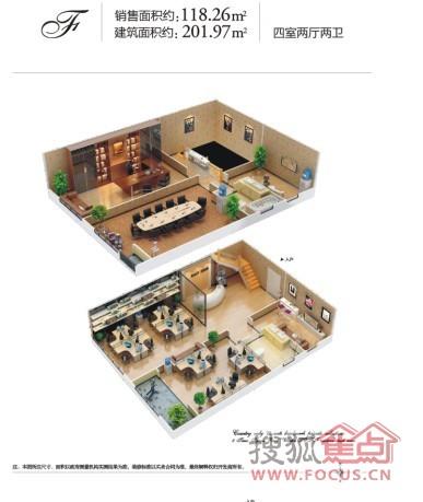 ... 期LOFT户型四室两厅两卫一厨118.26平米F-4室2厅2卫-118m²