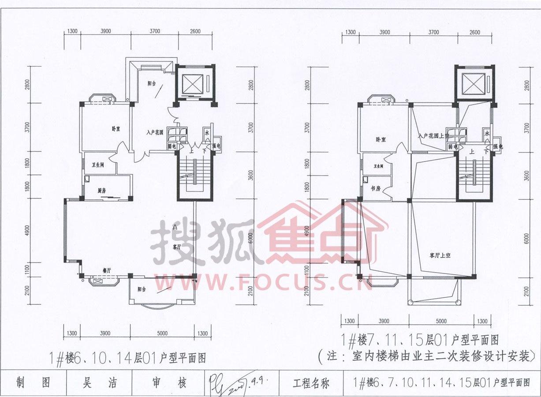 电路 电路图 电子 户型 户型图 平面图 原理图 1227_900