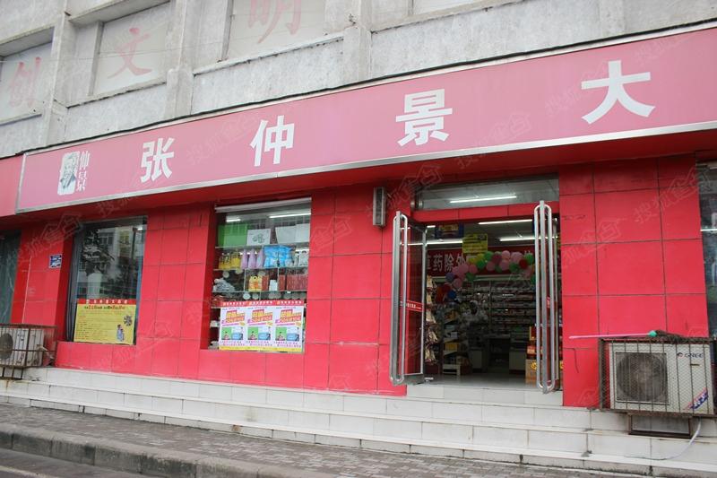 新疆塔城鑫悦饭店