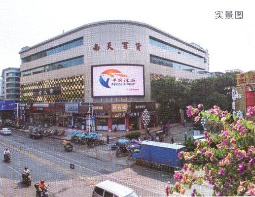 井岸步行街(2014.12.11)-珠海搜狐焦点网