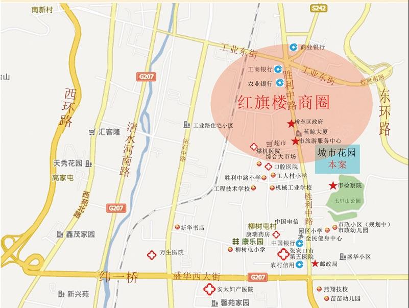 城市花园交通图-张家口搜狐焦点网